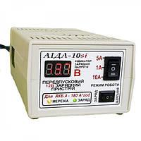 Зарядное для аккумуляторов АИДА 10si