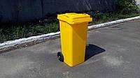 Бак для мусора 120 литров