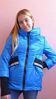 Модная куртка для девочек, фото 1