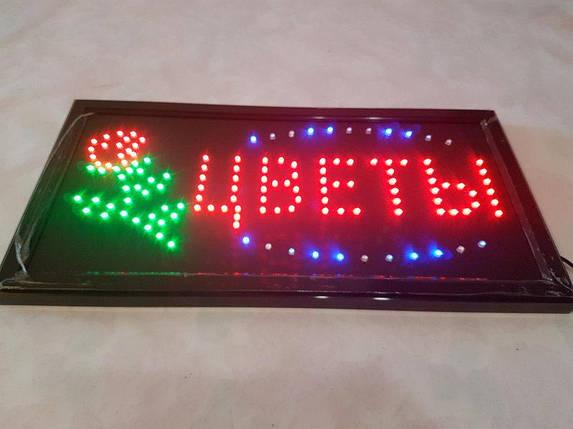 """Яркая светодиодная LED вывеска """"Цветы"""" 48 Х 25 см рекламная вывеска для магазина, фото 2"""