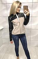 Куртка женская 1016аб