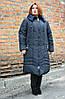 Пальто зимнее Ксения