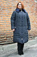 Пальто зимнее Ксения, фото 1