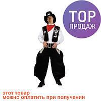 Карнавальный костюм Ковбой / костюм для выступления