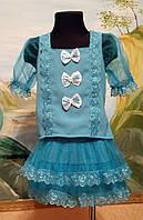 Нарядный костюм Мальвина на девочку 110-116  рост