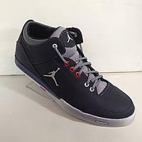 Мужские кроссовки Джордан черно/серые