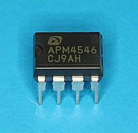 ТранзисторAPM4546 (dip-8)