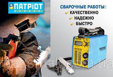 Сварочный инвертор Патриот MINI ЗВІ-180, фото 2