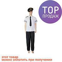 Карнавальный костюм Пилот / костюм для выступления