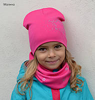 Комплект Зірочка двойной. 3-7 лет. Пудра, розов, сирень, красн, малина, серый, белый, молоко, фиолет, фото 1