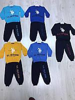 Детский спортивный костюм Polo-Турция 2,3,4,5,6 лет