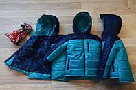 """Демисезонная курточка """"ДРАЙВ"""" для мальчика 3, 7-10 лет (Размер 98, 122-140) ТМ PoliN line Бирюзовый"""