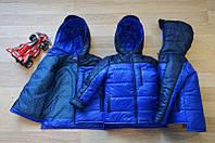 """Демисезонная курточка """"ДРАЙВ"""" для мальчика 3, 7-10 лет (Размер 98, 122-140) ТМ PoliN line Синий"""