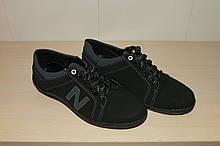Туфли мужские черные 40-43 р Львов арт 19.