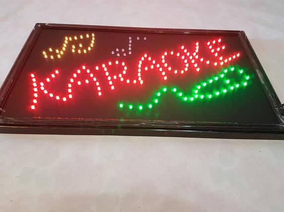 """Электронное табло """"Karaoke"""" 55*33 см светодиодная вывеска , фото 2"""