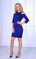 Женское платье с открытыми плечами и спиной (синее) Poliit № 8417