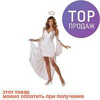 Карнавальный костюм Ангел / костюм для выступления