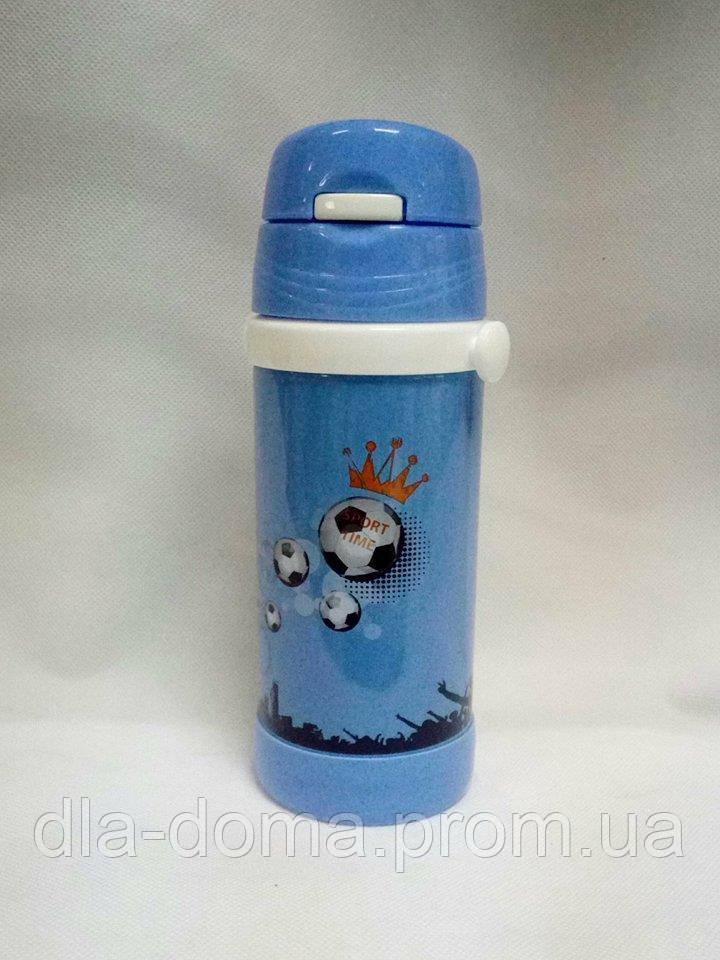 Термос детский с трубочкой голубой 0,32 л.