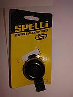 """Звонок """"Spelli"""" №426"""