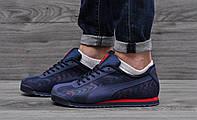 Мужские кроссовки Puma Roma Синие