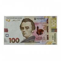 """Деньги сувенирные """"100 гривен""""(Нового образца).В упак: 80 шт."""