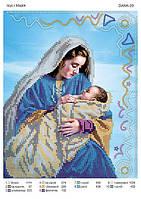 """Схема для часткової вишивки бісером """" Ісус і Марія """" D-29"""
