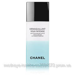 CHANEL DÉMAQUILLANT YEUX INTENSE мягкое двухфазное средство 10 мл (миниатюра)