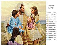 """Схема для часткової вишивки бісером """" Ісус і діти"""" D-210"""