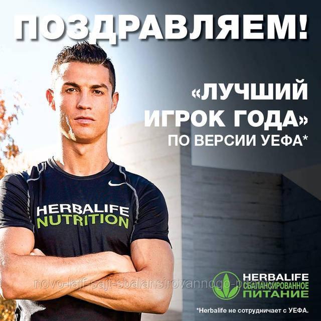 Cristiano Ronaldo победитель в номинации «Лучший игрок года» по версии УЕФА !