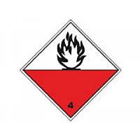 """Наклейка  Класс опасности """"4.2. Вещества, способные к самовозгоранию"""""""