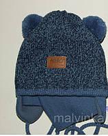 Комплект зимнмй: шапка+шарф на мальчика 40-42 р Польша Agbo.