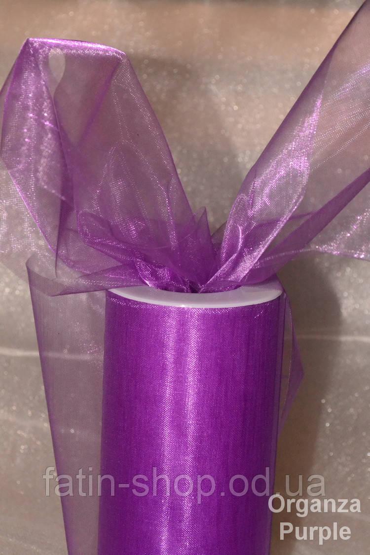 Органза Америка цвет Purple