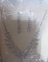 150 Классическая свадебная бижутерия оптом. Свадебные комплекты оптом.