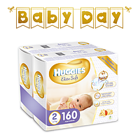 Подгузники Huggies Elite Soft Newborn 2 (4-7 кг), 160 шт.