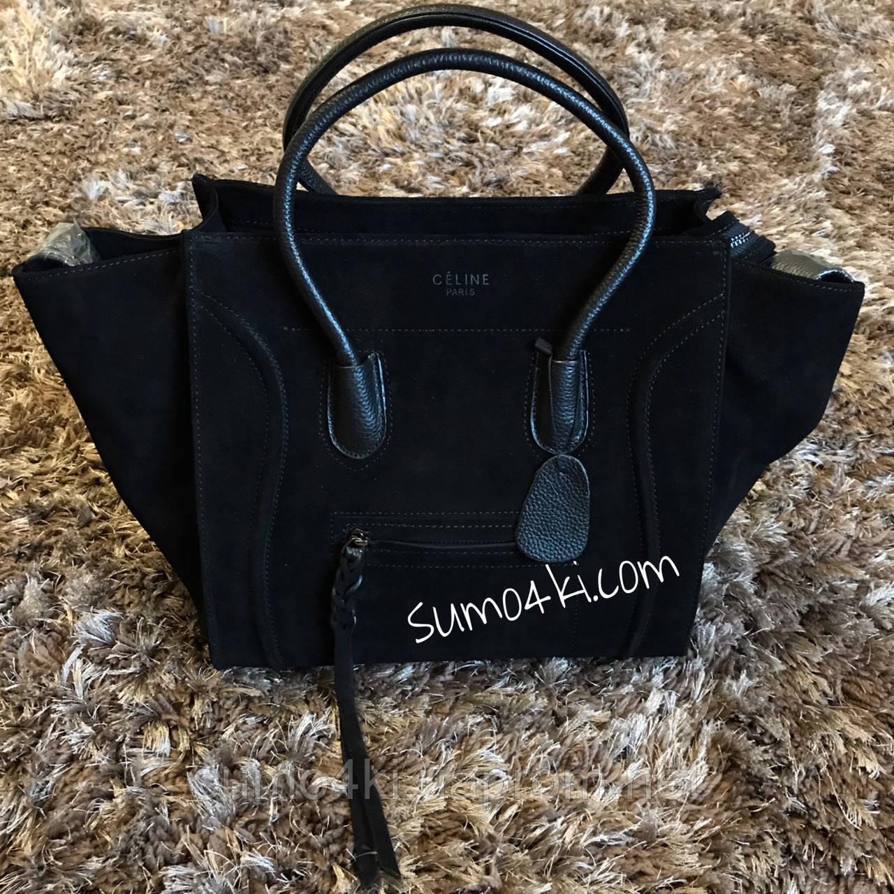 18f2e97e452c Купить Шикарную замшевую сумку Celine Phantom оптом и в розницу в ...