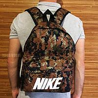 Городской рюкзак Nike пиксельный