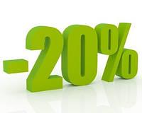 Скидка 20% на солнцезащитные очки Ray-Ban
