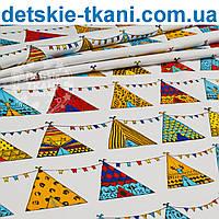 Бязь польская  с разноцветными вигвамами с флажками  на белом фоне, № 903а