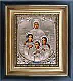 Икона Вера, Надежда, Любовь и матерь их София