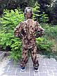 Детский камуфляж костюм для мальчиков Лесоход цвет Kryptek, фото 6