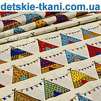 Ткань хлопковая  с разноцветными вигвамами с флажками  на кремовом фоне, № 904а