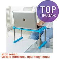Подставка - Столик складная, полка, стеллаж / аксессуары для дома