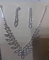173 Классическое свадебное украшение в стразах- серьги с колье оптом
