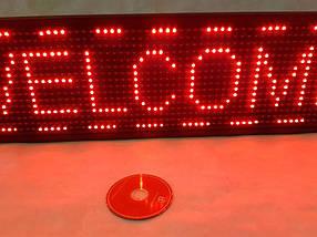 Бегущая Строка светодиодная 100 х 20 Красная 16 градаций яркости и 100 режимов скорости, фото 2