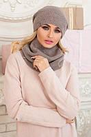 Зимний женский комплект «Жаклин» (шапка и шарф-хомут) Темный кофе
