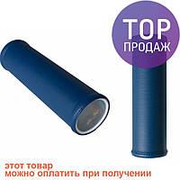 Калейдоскоп Черника / детские игрушки