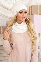Зимний женский комплект «Жаклин» (шапка и шарф-хомут) Белый