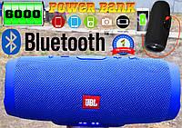 Портативная колонка JBL Charge 3, Bluetooth, USB power Bank, 6000 mAh