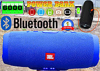 Портативная колонка JBL Charge 3, Bluetooth, USB power Bank, 6000 mAh , фото 1