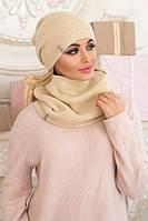 Зимний женский комплект «Жаклин» (шапка и шарф-хомут) Песочный